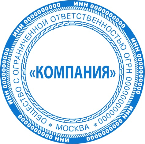 печати и штампы pechati61.ru